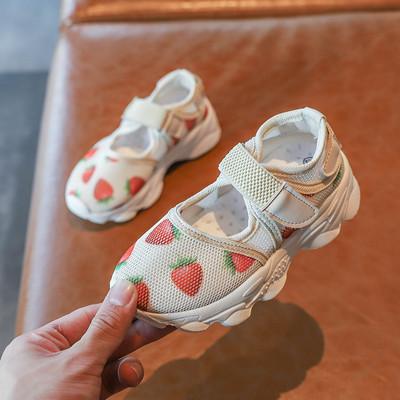 Kids Little Princess Soft Bottom Breathable Canvas Shoes