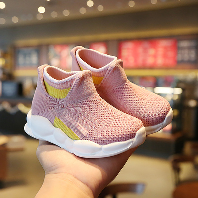 Kids Casual Summer Non-slip Rubber Mesh Shoes