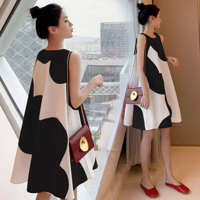 Maternity Clothing Two Colors Loose Vest Skirt Dress