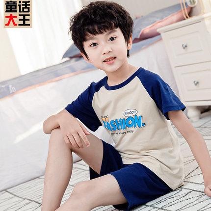 Kids Clothing Boy Fashion Cotton Short-sleeved Night Suit