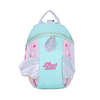 Kids Cute Anti-lost Unicorn Inspired Splash-proof Backpack