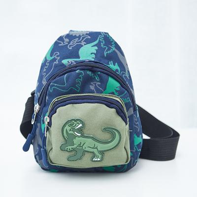 Kids Handsome Boy Casual Dinosaur Backpack Chest Bag