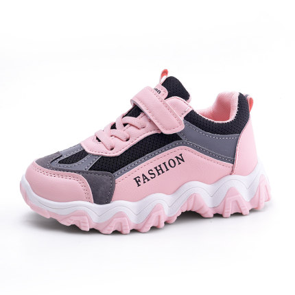 Kids Soft Bottom Boys Casual Sports Shoes