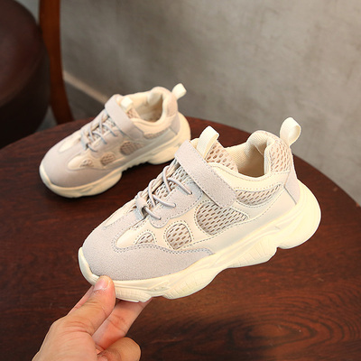 Kids Breathable Boys Casual Running Shoes