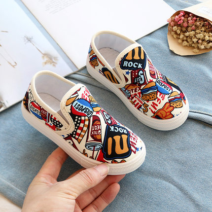 Kids Round Head Casual Board Boys Shoes