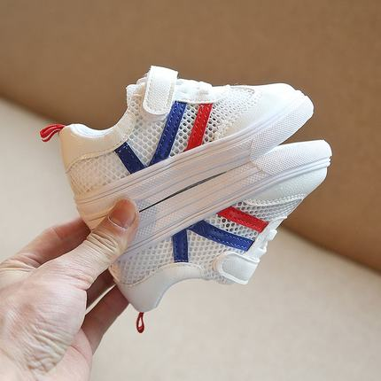 Kids Round Head Breathable Mesh Shoes