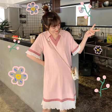 Maternity Clothing Loose Short-sleeved V-neck Summer Dress
