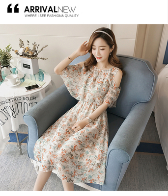 Maternity Clothing Short-sleeved Loose Floral Nursing Dress