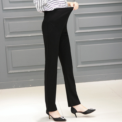 Maternity Clothing New Summer Professional Wear Straight Trousers