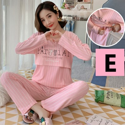 Maternity Clothing Long-sleeved Two-piece Breastfeeding Pajama Suit