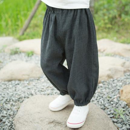 Kids Clothing Casual Loose Baby Radish Lantern Pants