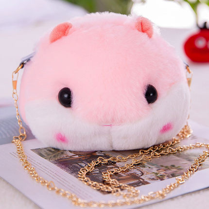 Kids Cute Cartoon Hamster Plush Shoulder Messenger Bag