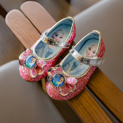 Kids Girls Cartoon Non-slip Dance Shoes