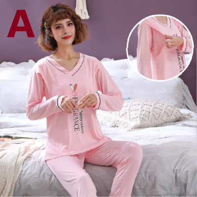 Maternity Clothing Long-sleeved Two-piece Breastfeeding Suit