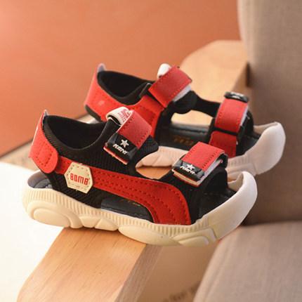 Kids Soft Bottom Boys Beach Shoes