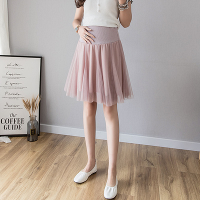 Maternity Clothing Loose Stomach Lift A-line Skirt