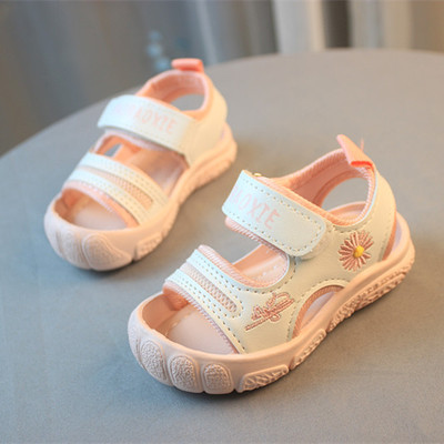 Kids Solid Bottom Small Daisy Sandals Anti-kick Baby Shoes