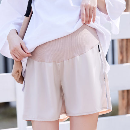 Maternity Clothing Summer Fashion Casual Support Belly Safety Pants