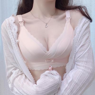 Maternity Clothing Nursing Underwear Anti-sagging Postpartum Breastfeeding Bra