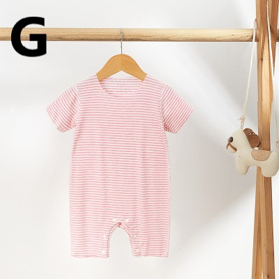 Baby Clothing Casual Seamless Cut Newborn Short-sleeved Pajamas