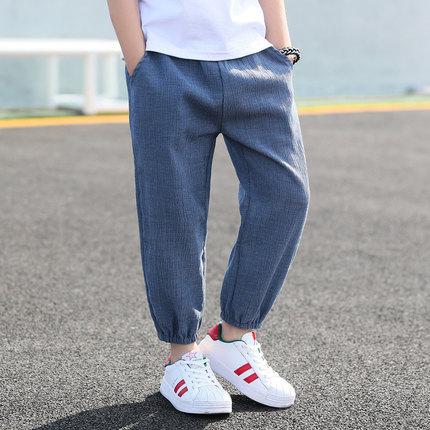 Kids Clothing Boys Mid Waist Casual Long Pants