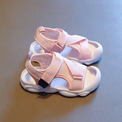 Kids Sweet Soft Bottom Casual Fashion Sandals