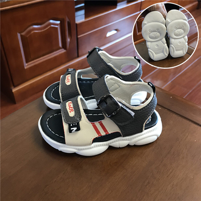 Kids Soft Bottom Non-slip Casual Toddler Shoes