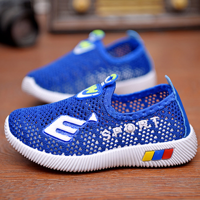 Kids New Hollow Breathable Mesh Shoes