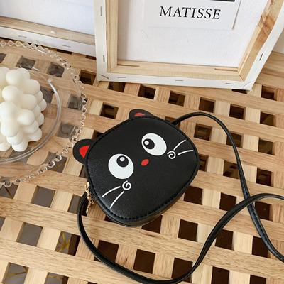 Kids New Cute Small Cat PU Messenger Bag