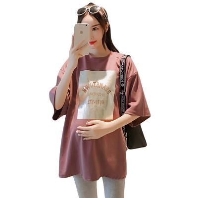 Maternity Clothing Pregnant Woman Short-sleeved T-shirt