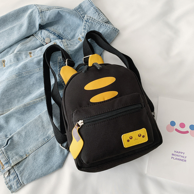Kids Primary  Kindergarten Cute Pikachu Inspired Backpack
