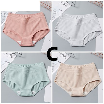 Maternity Clothing Low-waist Cotton Pregnant Women Underwear