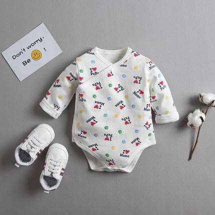 Baby Girl Boy Cute I Love Papa Mama Long Sleeve Pajamas Sleepwear