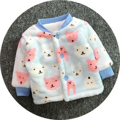 Baby Newborn Girl Boy Bear and Rabbit Top Winter Travel Keep Warm Jacket