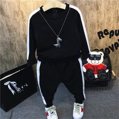 Kids Children Boy Super Value Black T-Shirt and Pants Two Pieces One Set